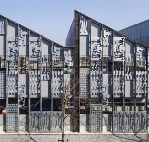 Afvalbrengstation, Den Haag